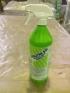 GAMAZYME BOE - средство для контроля запаха, удалитель зловония